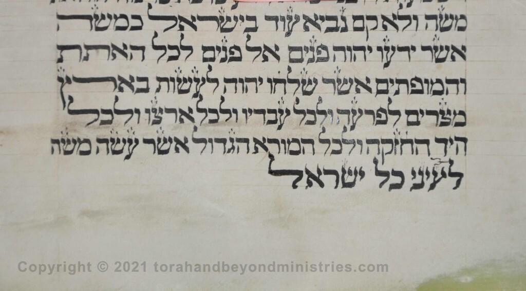 Sheet 53 Deuteronomy 34:12 Last words of the Torah