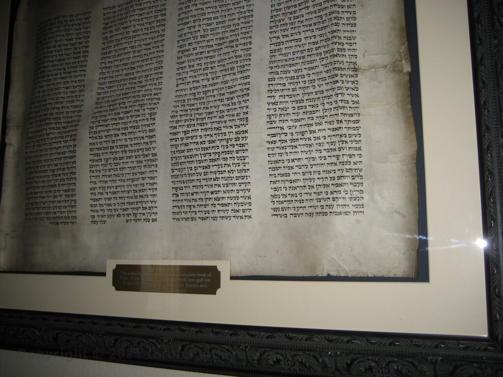 Scroll of Ruth framed - The Scroll of Ruth was sewn to the mat with sinew.