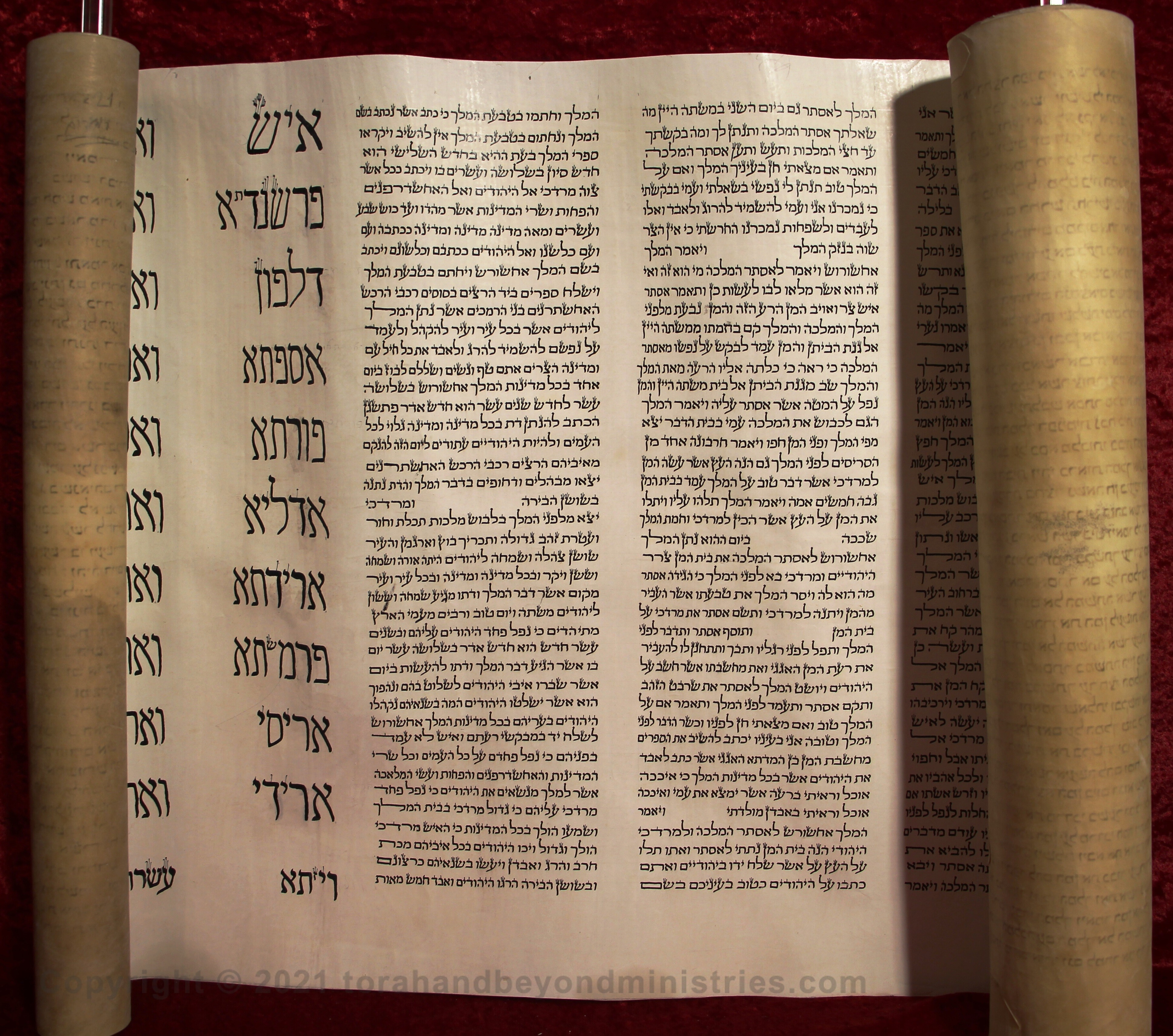 Hebrew Scroll of Esther