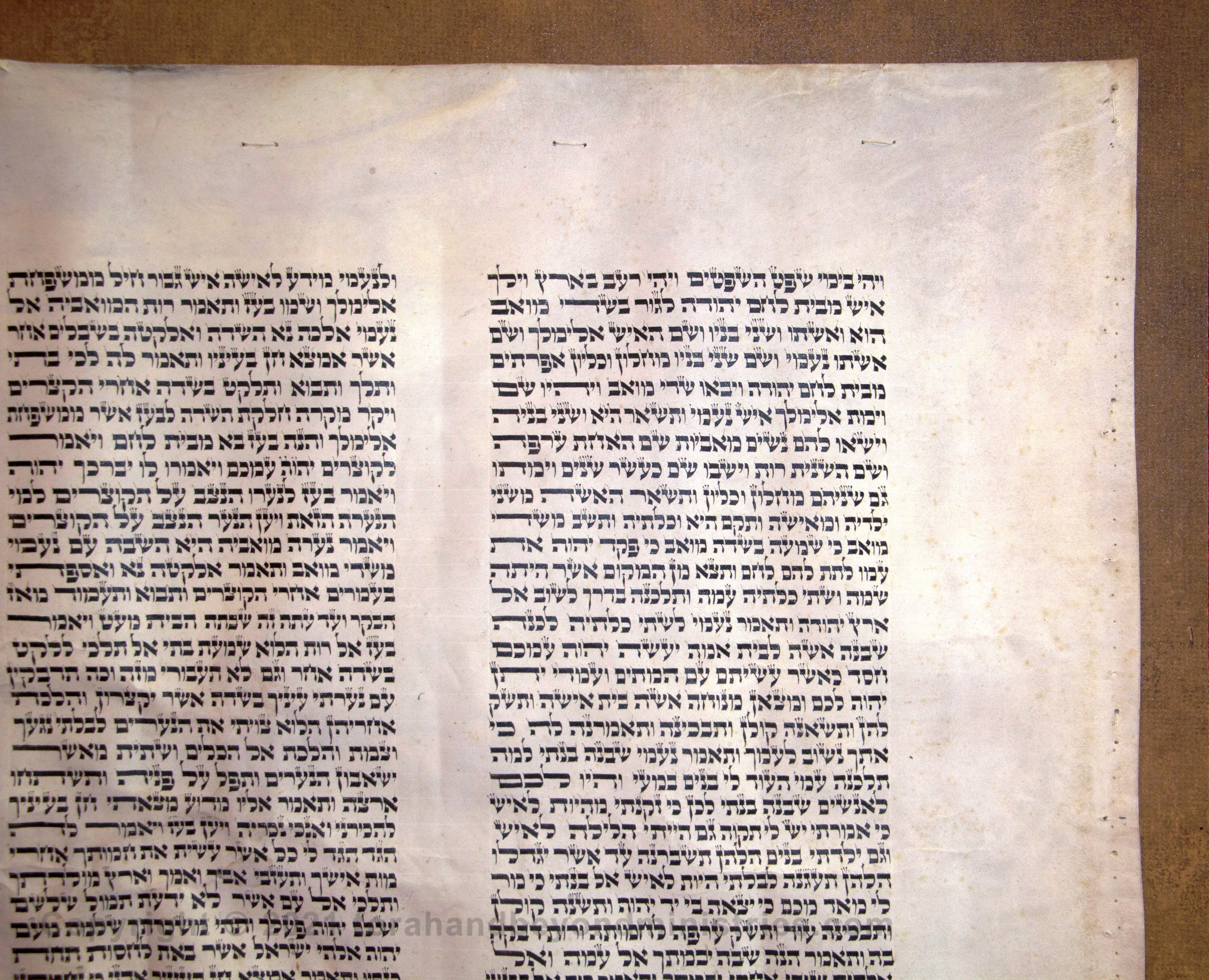The Hebrew Scroll of Ruth showing the opening narrative and identifying Bethlehem.