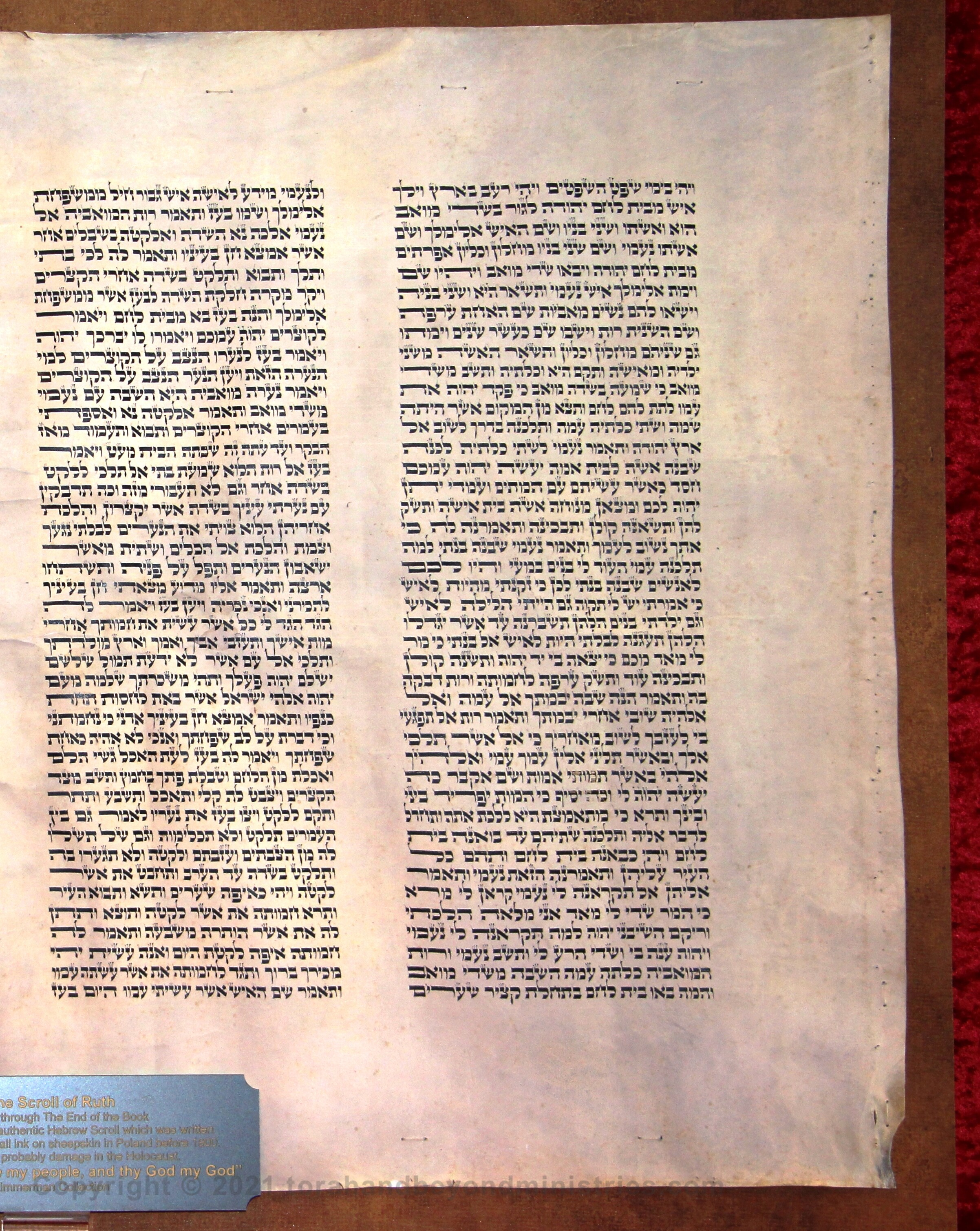 The first two columns on the Hebrew Scroll of Ruth.