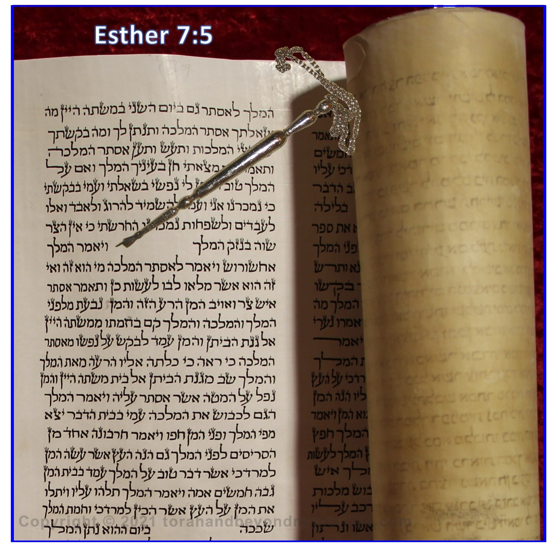 Scroll of Esther showing Esther 7:5