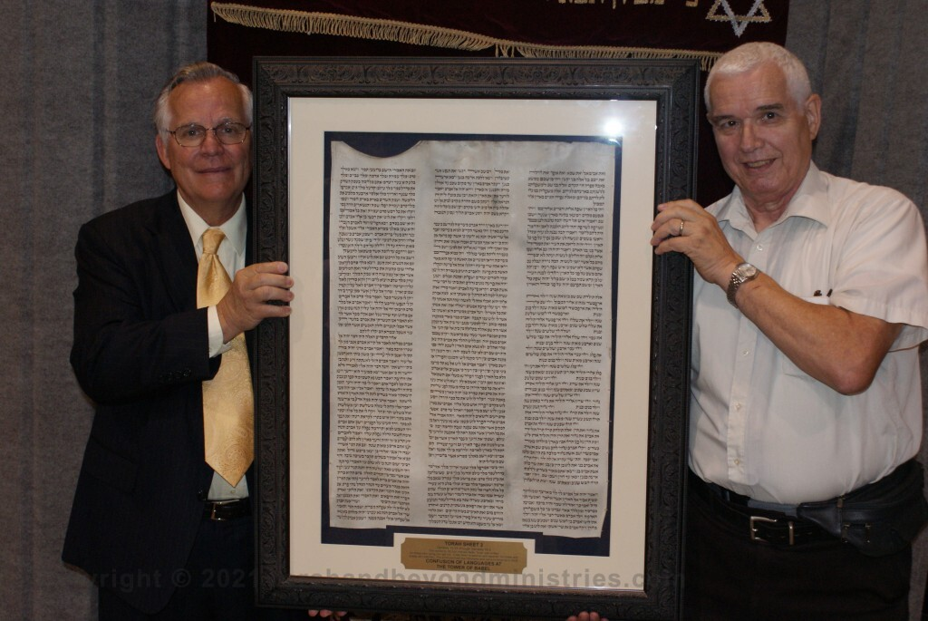 Gary Zimmerman (left) Donating Framed Torah Sheet containing The account of the Tower of babel. The sheet went to Wycliffe Bible Translators