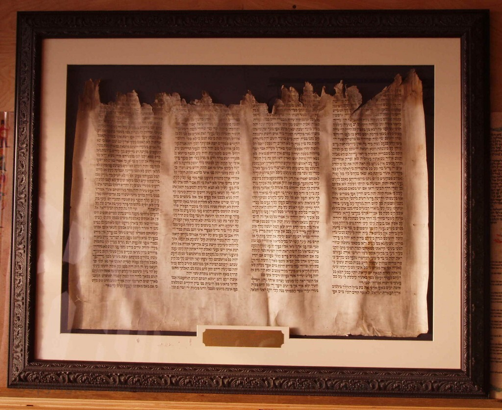 Lamentations Framed - The Scroll of lamentations sewn to mat with sinew