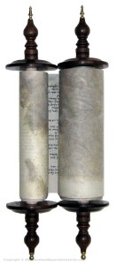 Photograph of a Scroll of Psalms written in Israel prior to 1985.