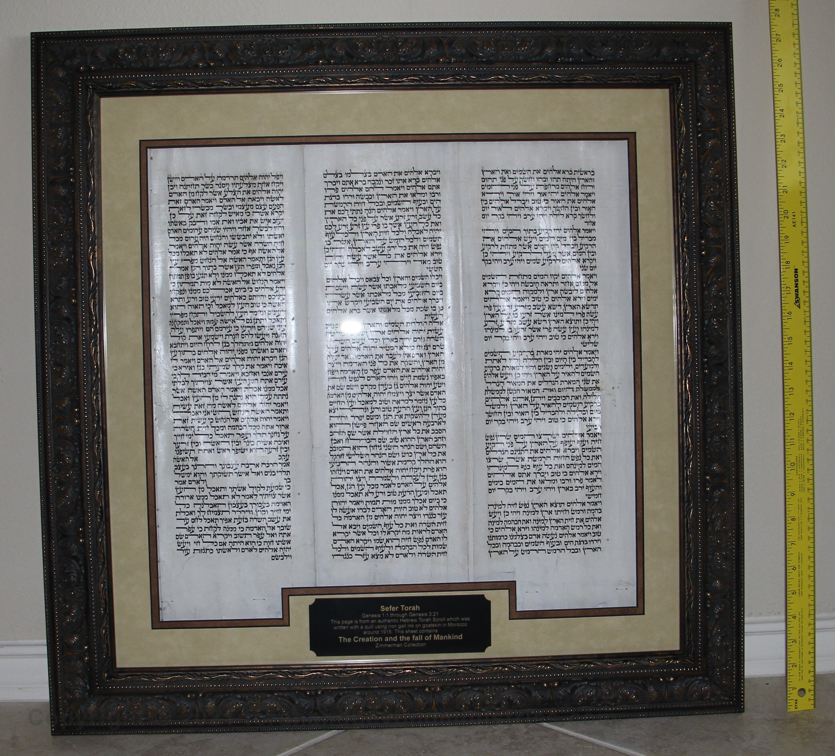 Torah Scroll from Morocco showing sheet 1, Creation and the fall of mankind