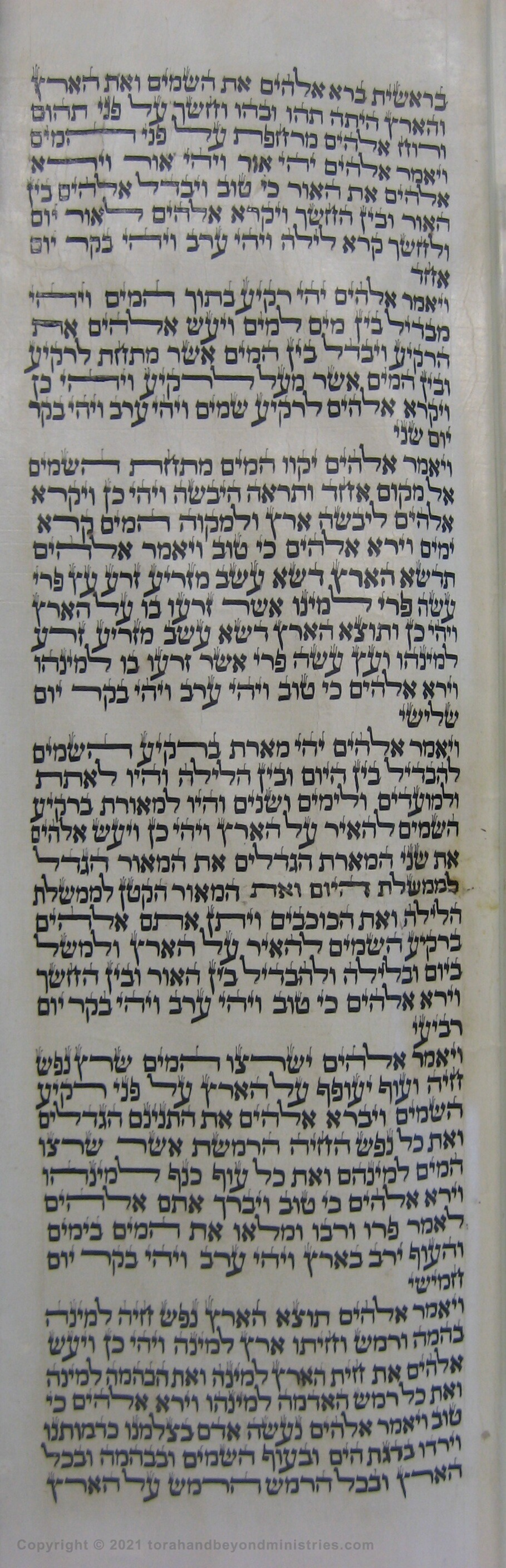 Torah Scroll showing the six days of creation