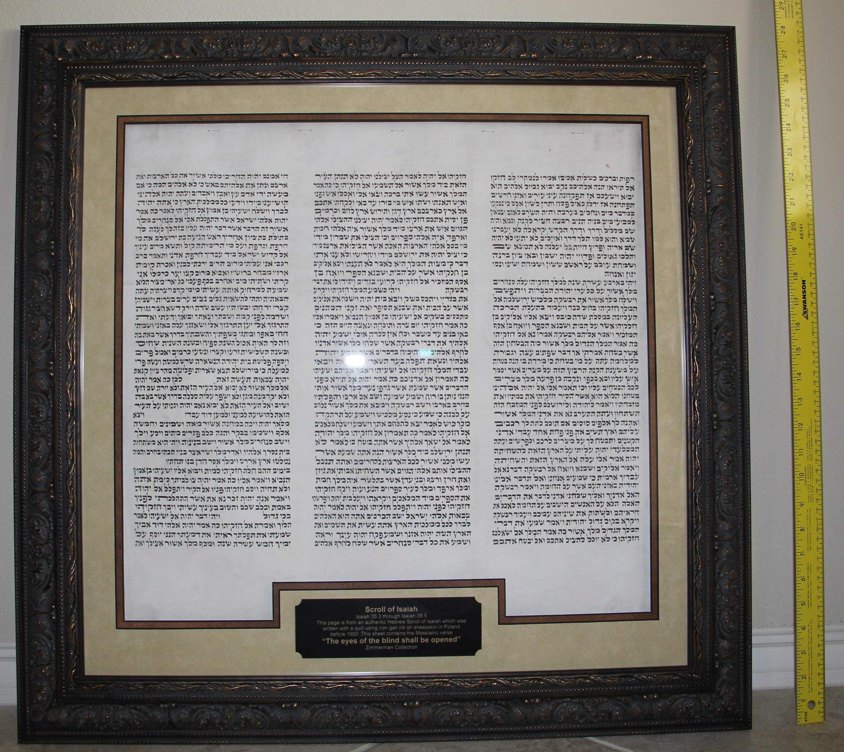 Very rare sheet from a damaged Scroll of Isaiah