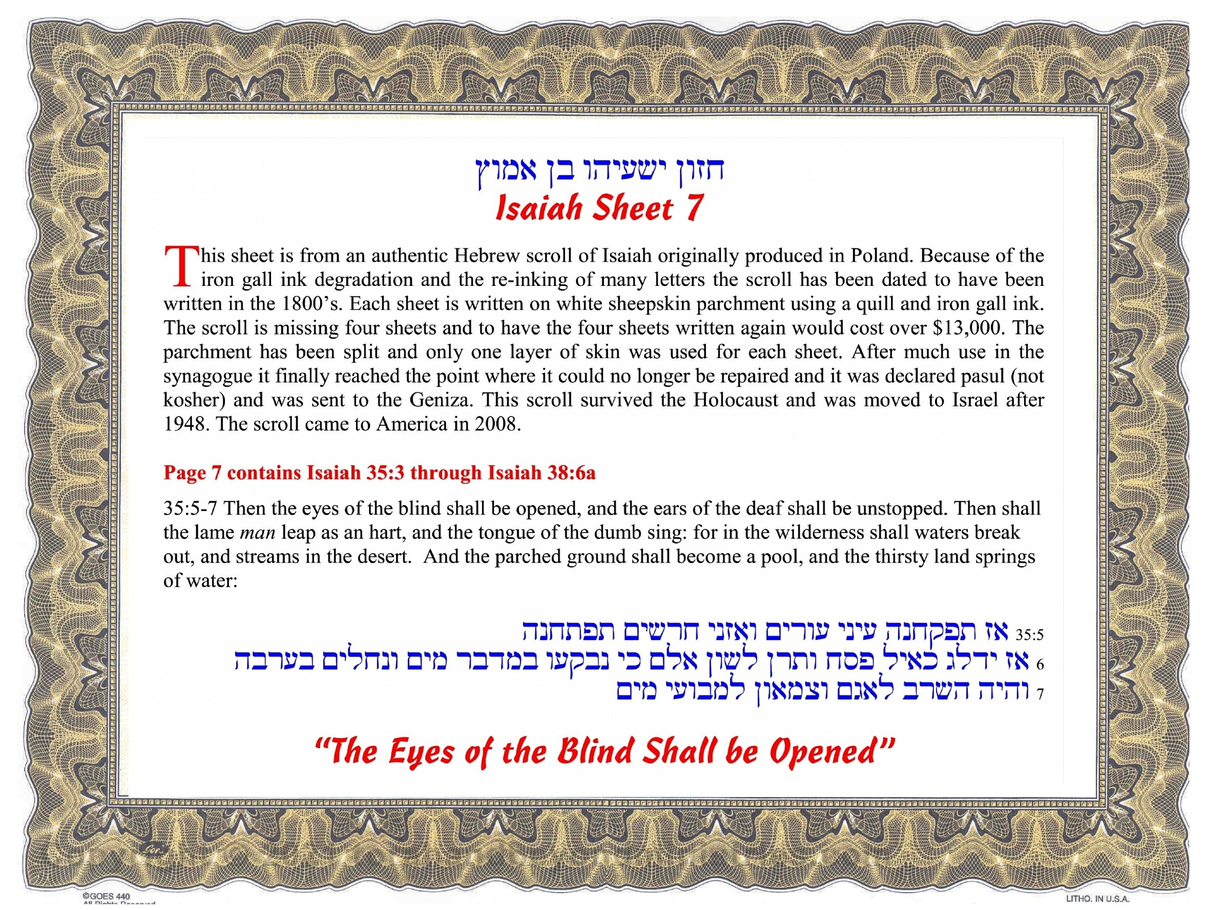 Information about this Hebrew Scroll of Isaiah