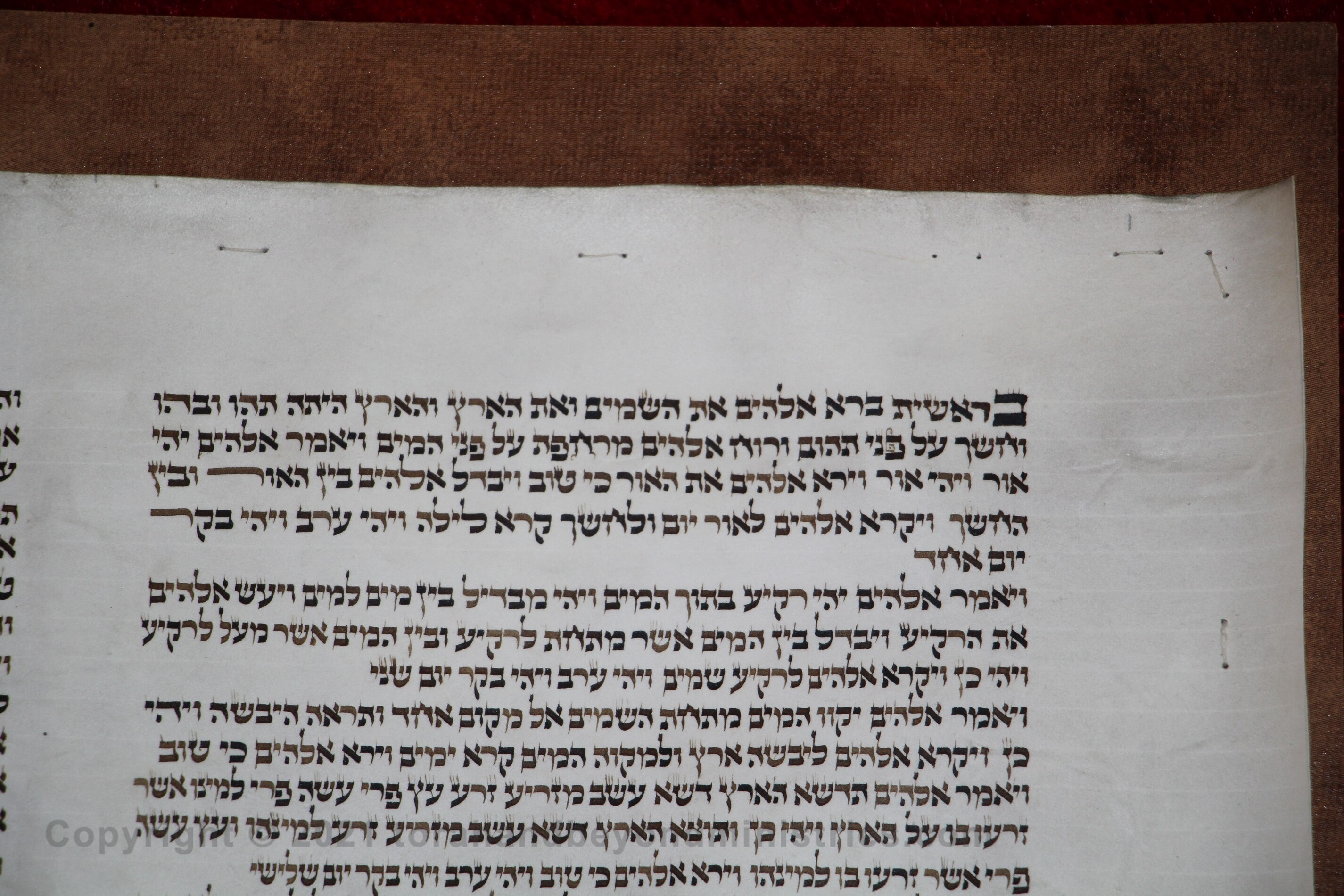 The Creation as photographed from a very old Torah Scroll which was re-lettered