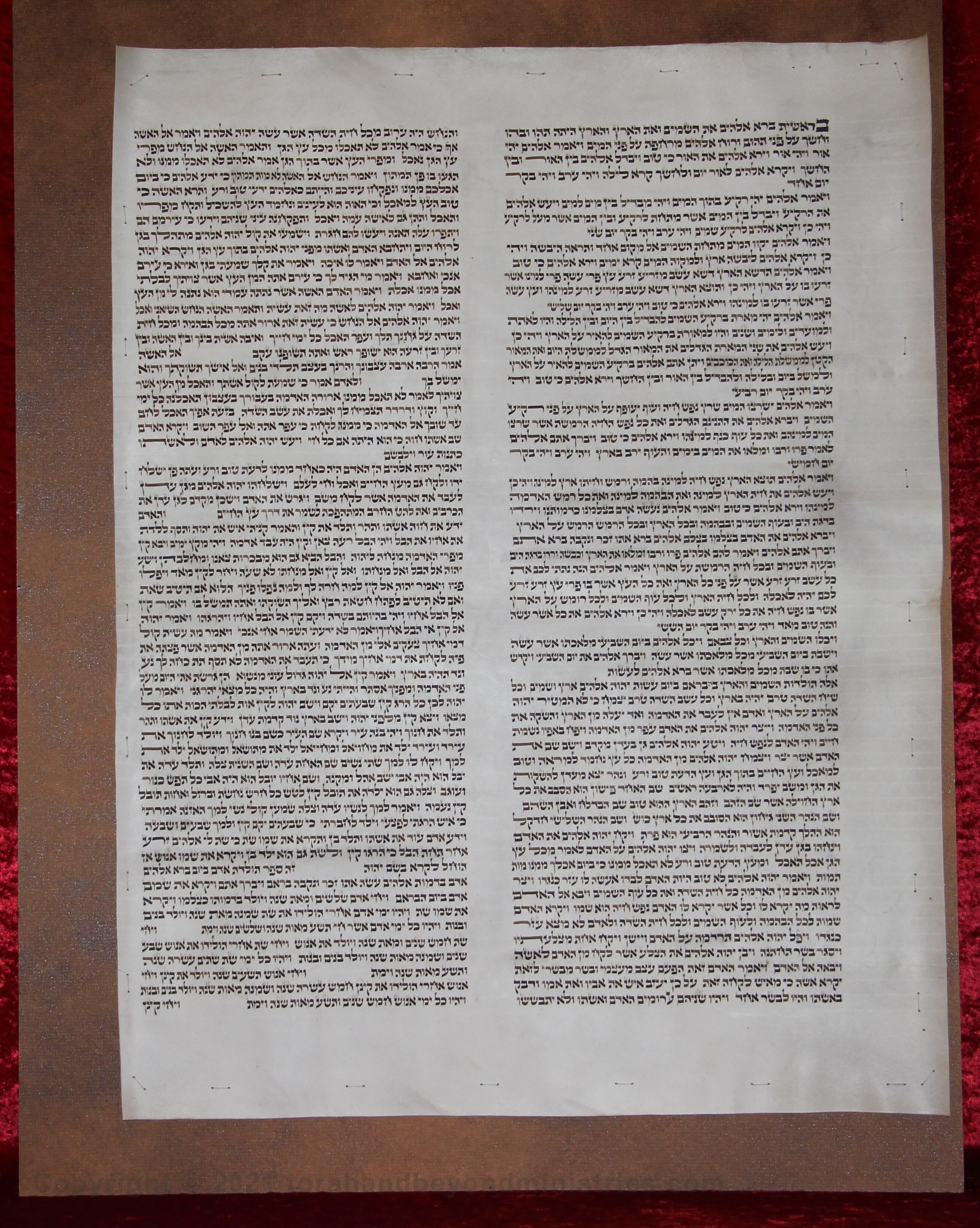 Genesis 1:1 to Genesis 5:9 photograph from a very old Torah Scroll