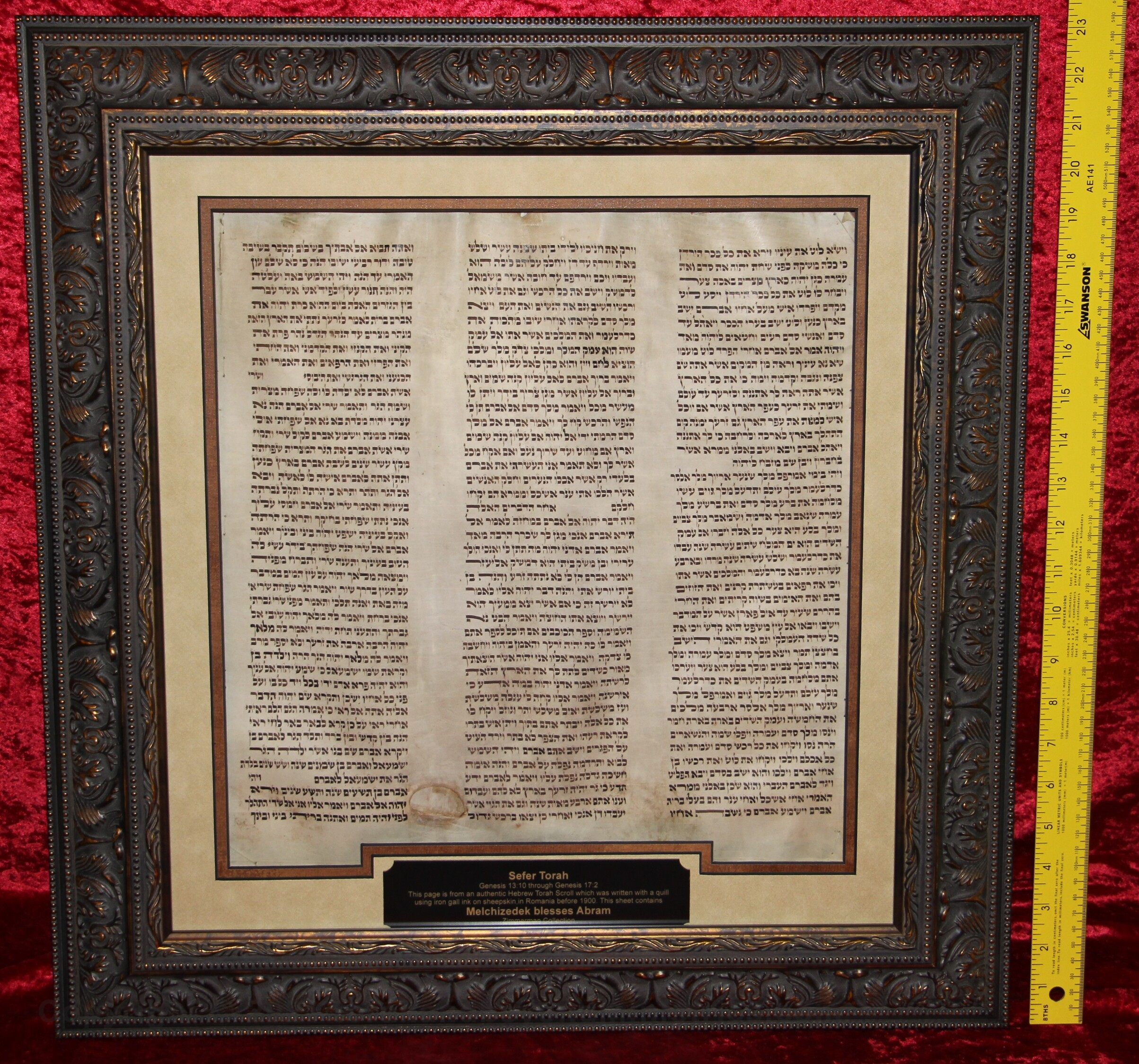 Torah Scroll written in the 1800s in Romania. I purchased this Scroll in Jerusalem in 2005,