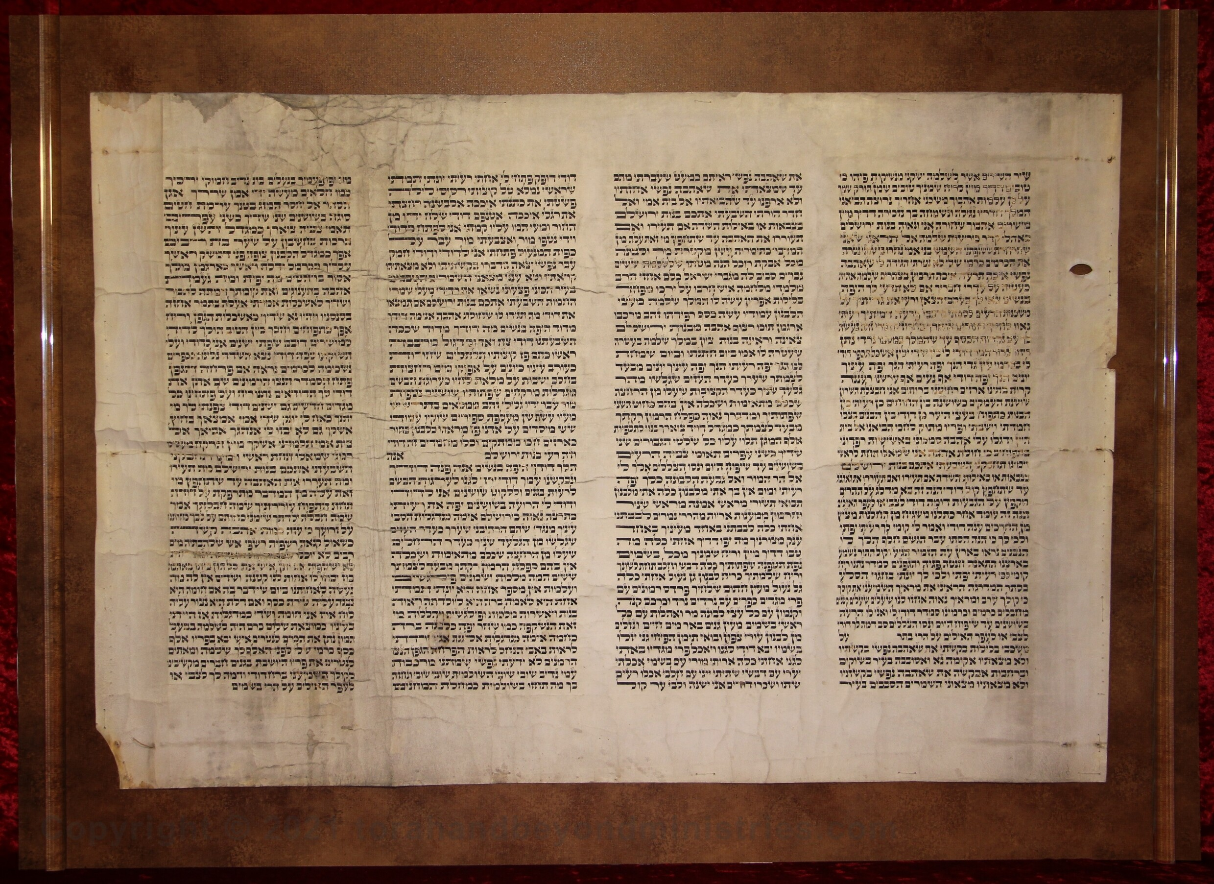 A very old Hebrew Scroll Shir HaShirim Song of Songs