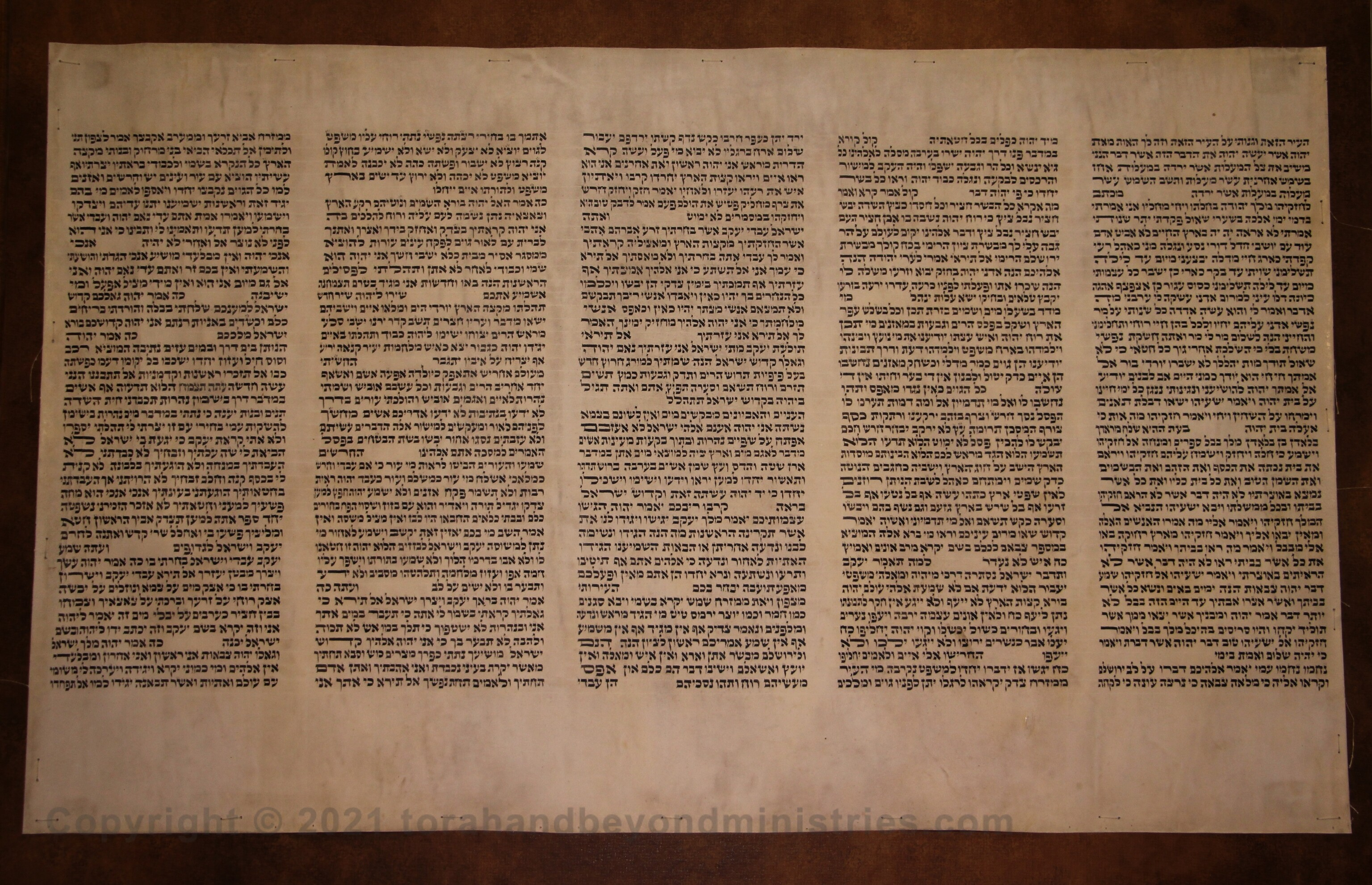 Photograph of an authentic Hebrew Scroll sheet from the Scroll of Isaiah