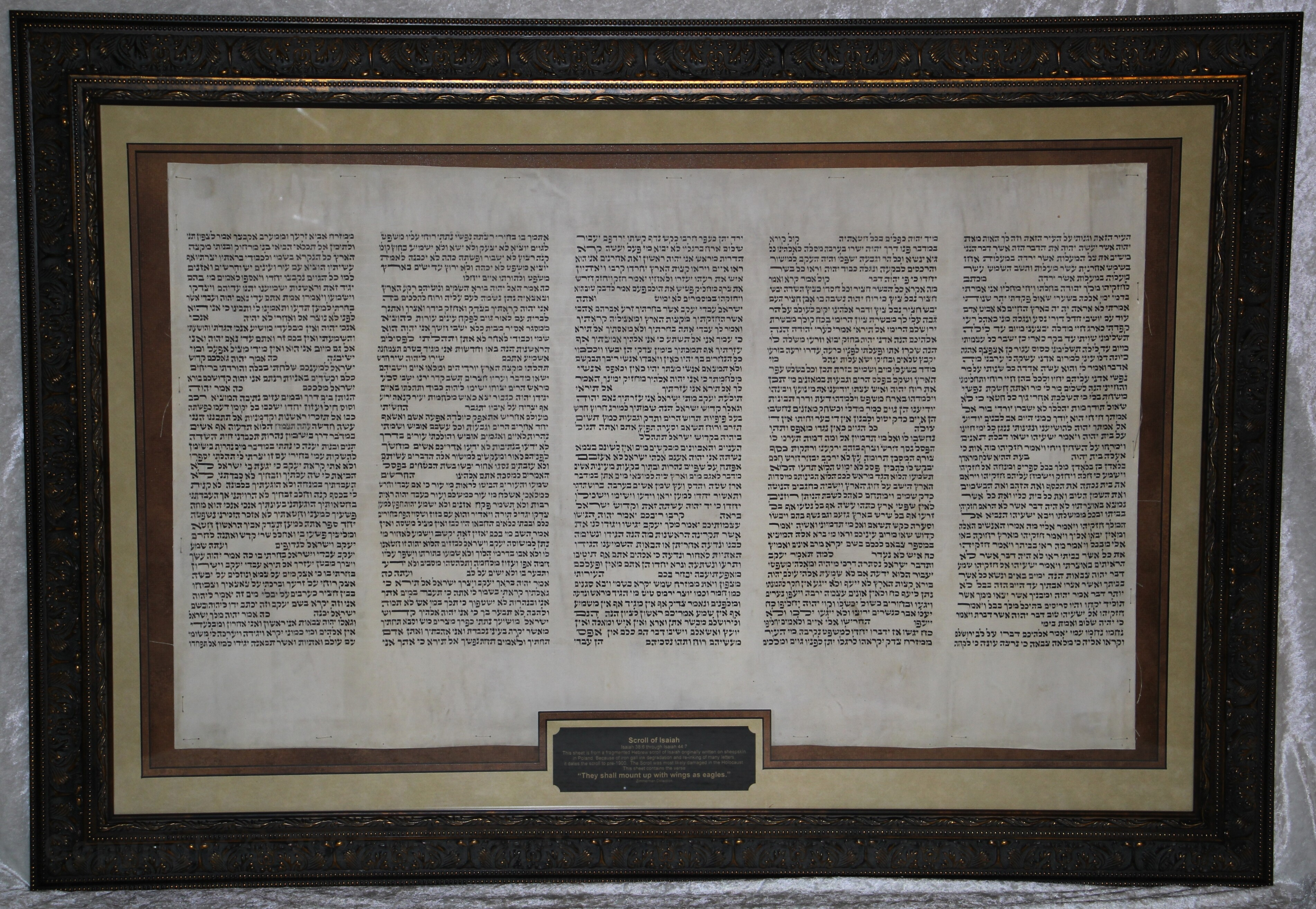 Framed sheet from a Hebrew Scroll of Isaiah