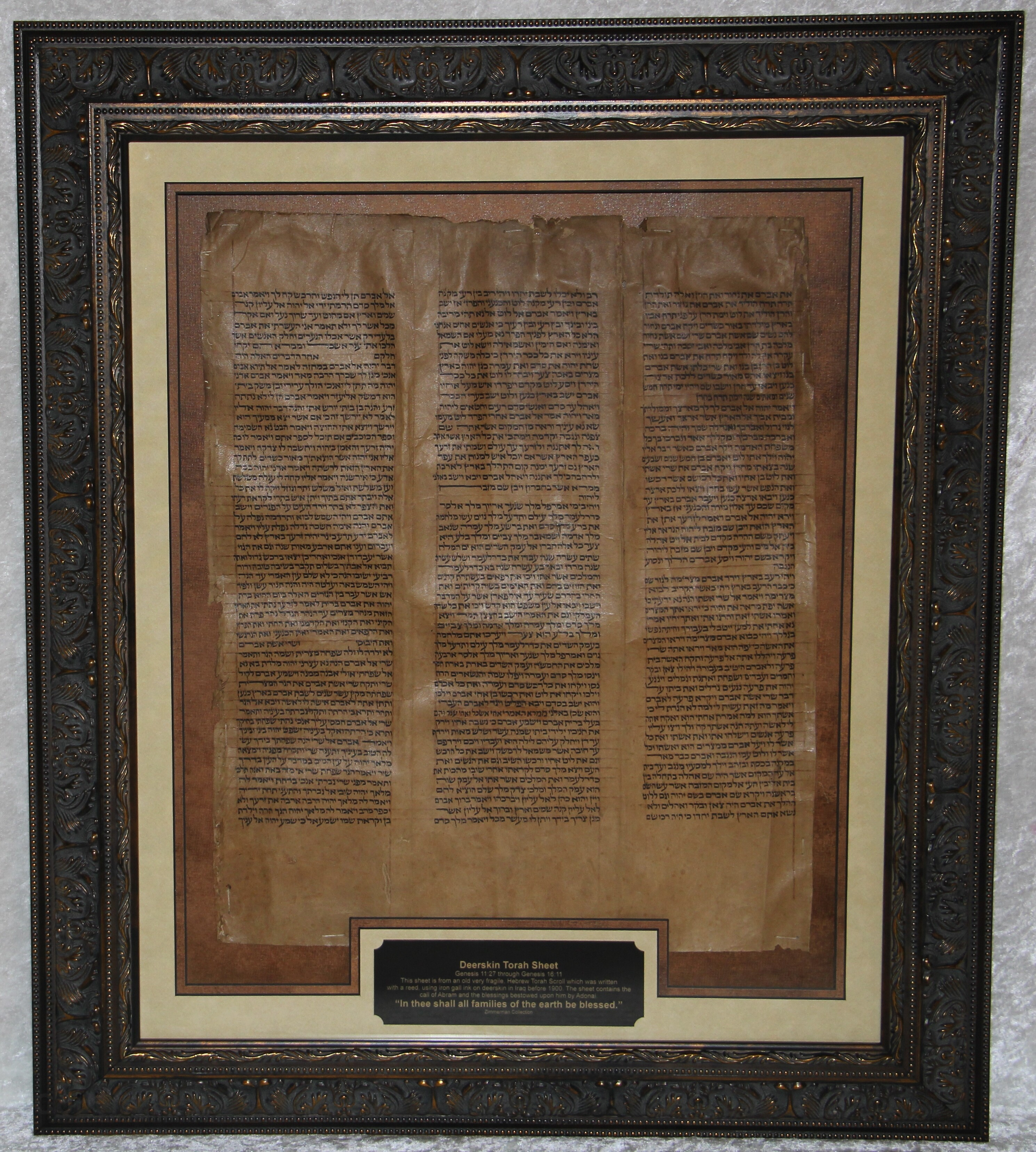 Old fragile Torah Sheet containing the blessings of Abram