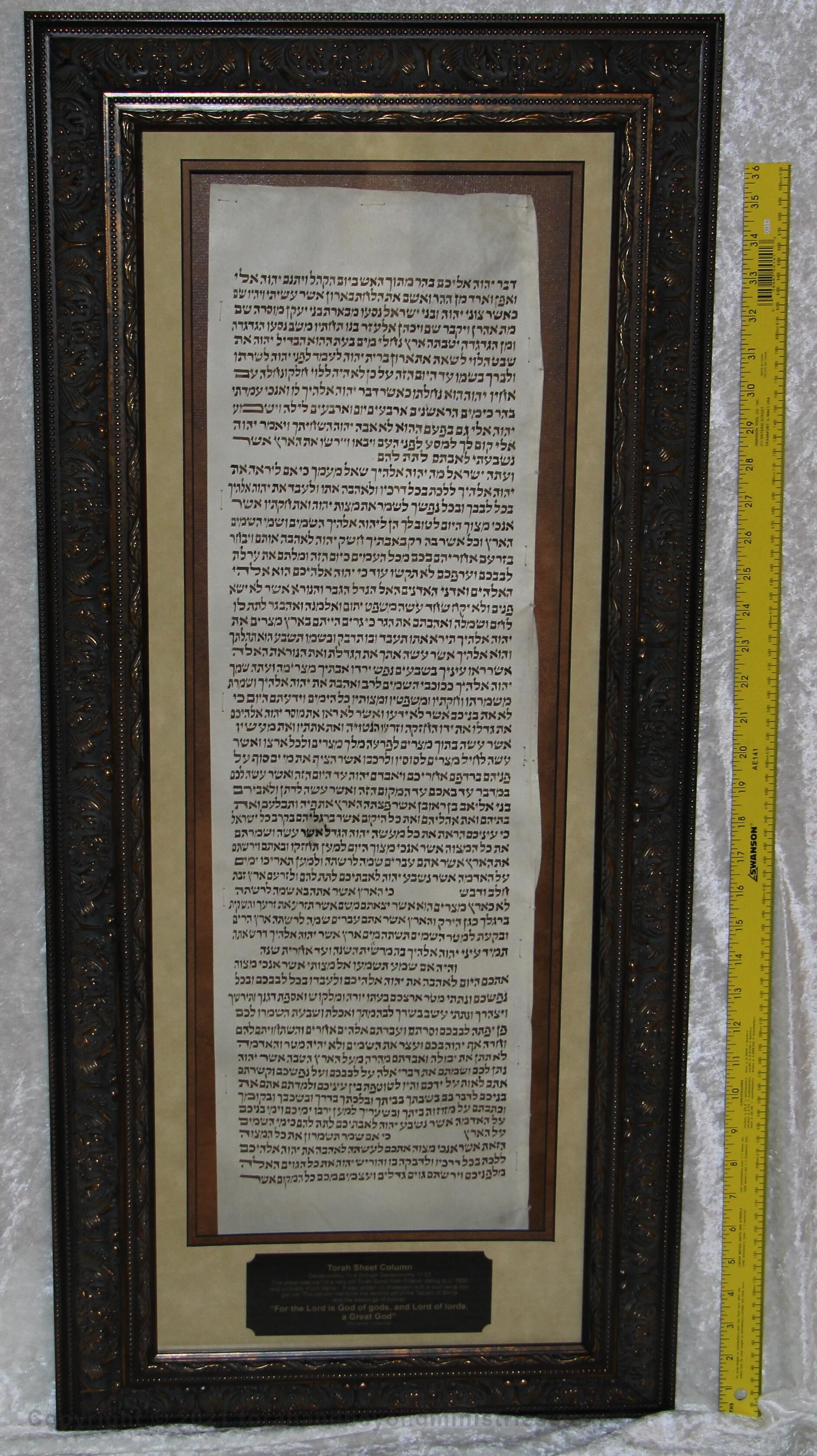 Torah Sheet Column Deuteronomy 10:4 through Deuteronomy 11:23