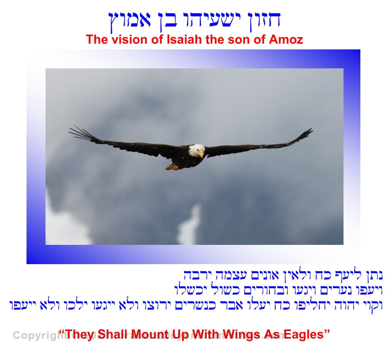 """Photograph of a Scroll of Isaiah """"They Shall Mount Up With Wings As Eagles"""""""