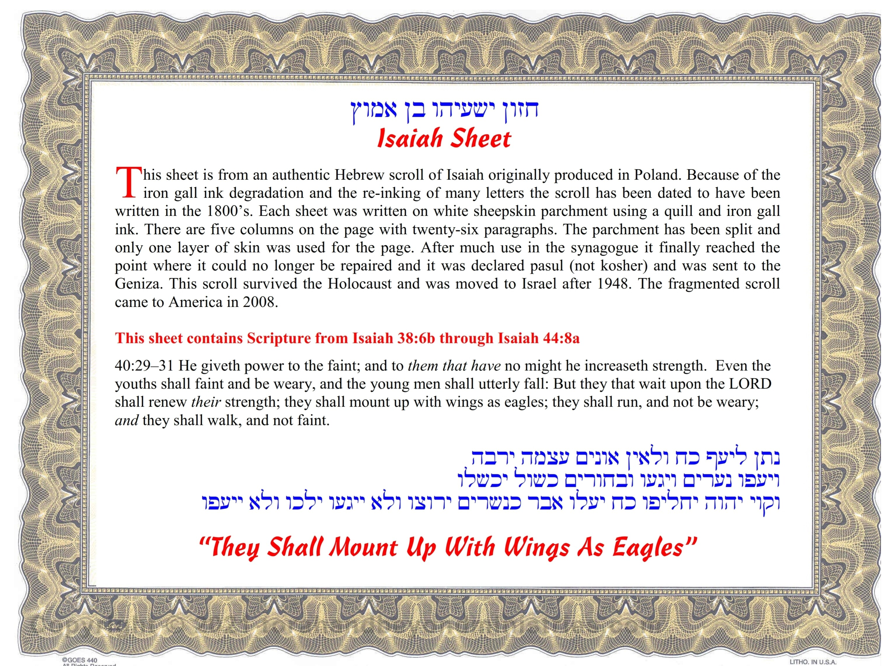 certificate of authenticity on Isaiah Scroll