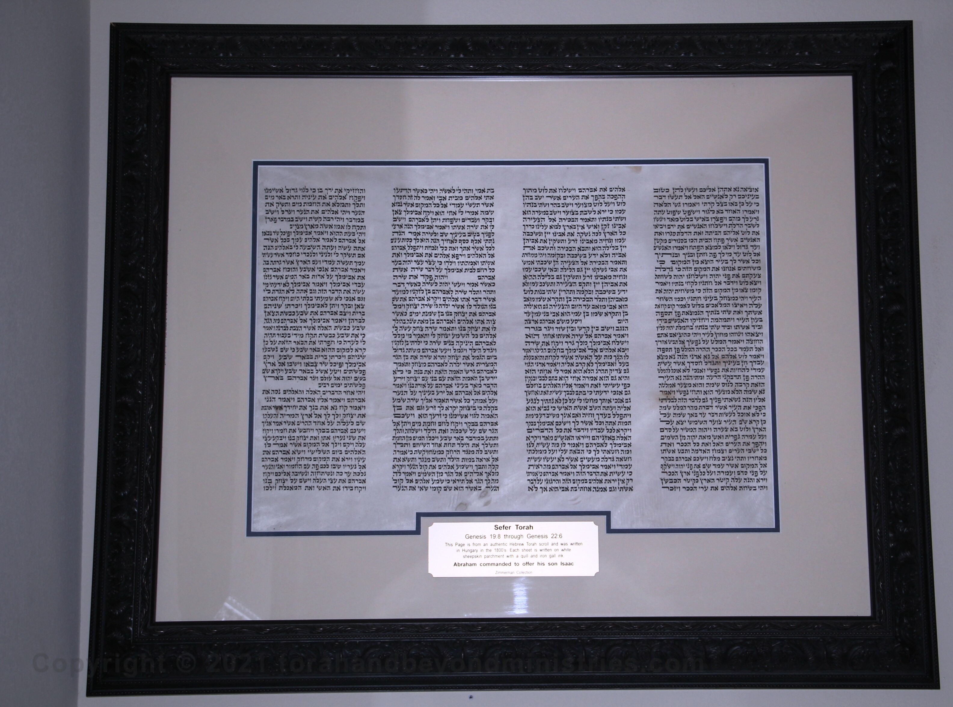 Framed Torah sheet Genesis 19:8 through Genesis 22:6  Abraham commanded to offer his son Isaac