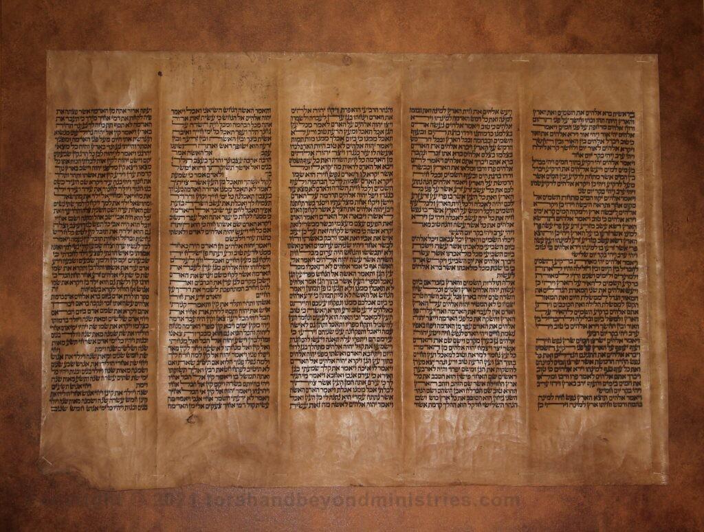 Torah Scroll Genesis 1:1 Creation account to the life span of Enos Genesis 5:11