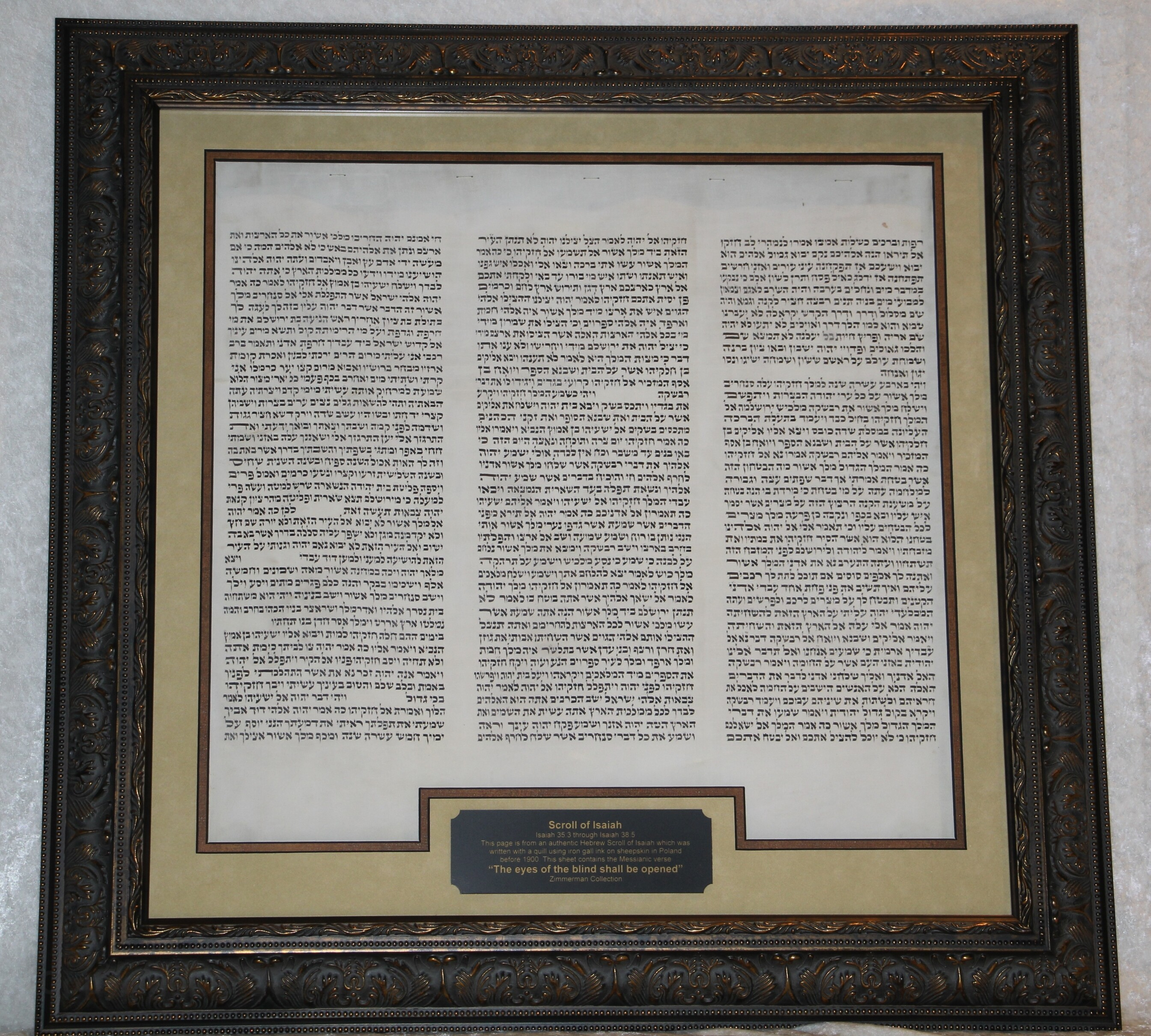 """Framed sheet from damaged Scroll of Isaiah """"The Eyes of the Blind Shall be Opened"""" Isaiah 35:3 through Isaiah 38:6a"""