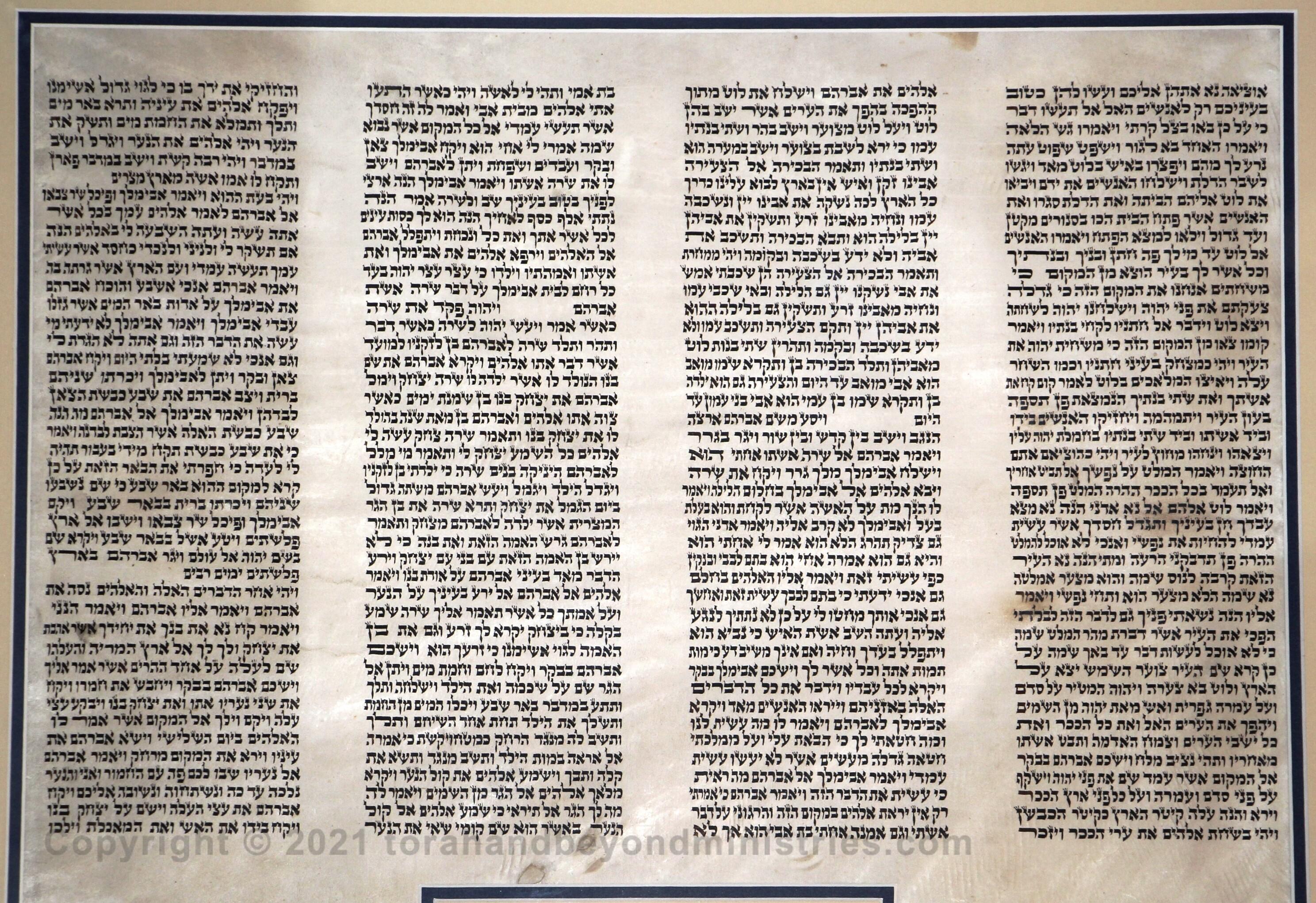 Photograph - The Torah sheet contains Scripture from Genesis 19:8 through Genesis 22:6