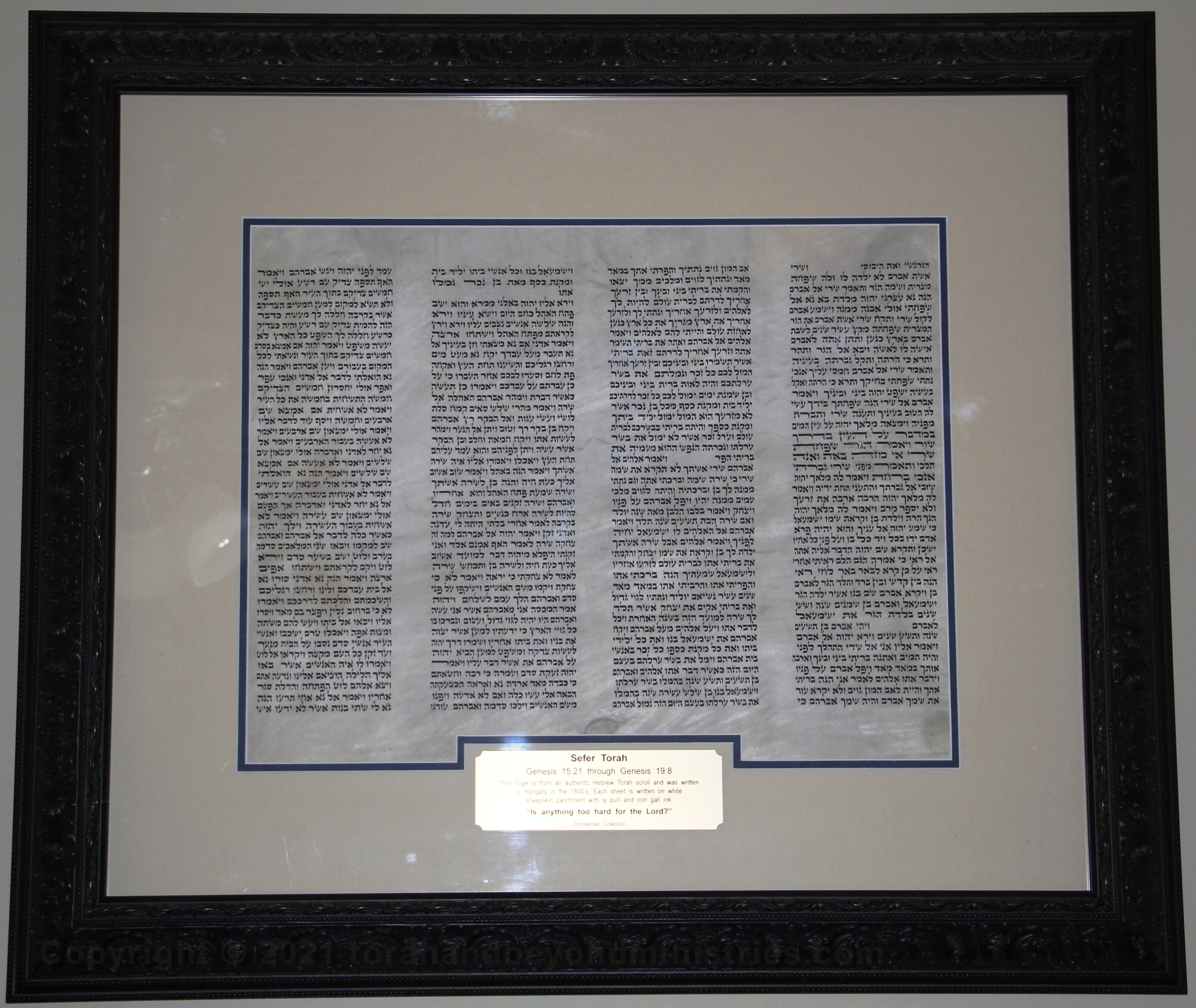 Framed Torah Sheet - Is anything too hard for the Lord Genesis 15:21 to Genesis 19:8