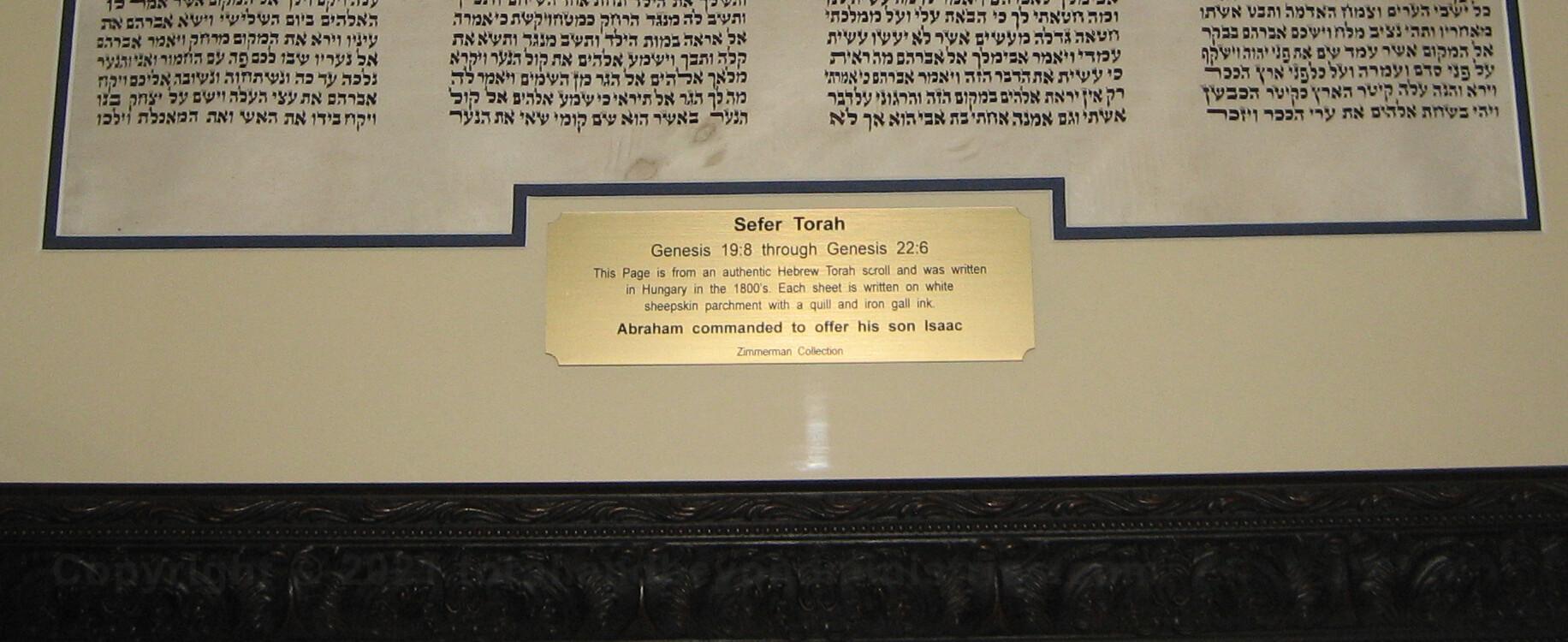 Information about this Torah sheet