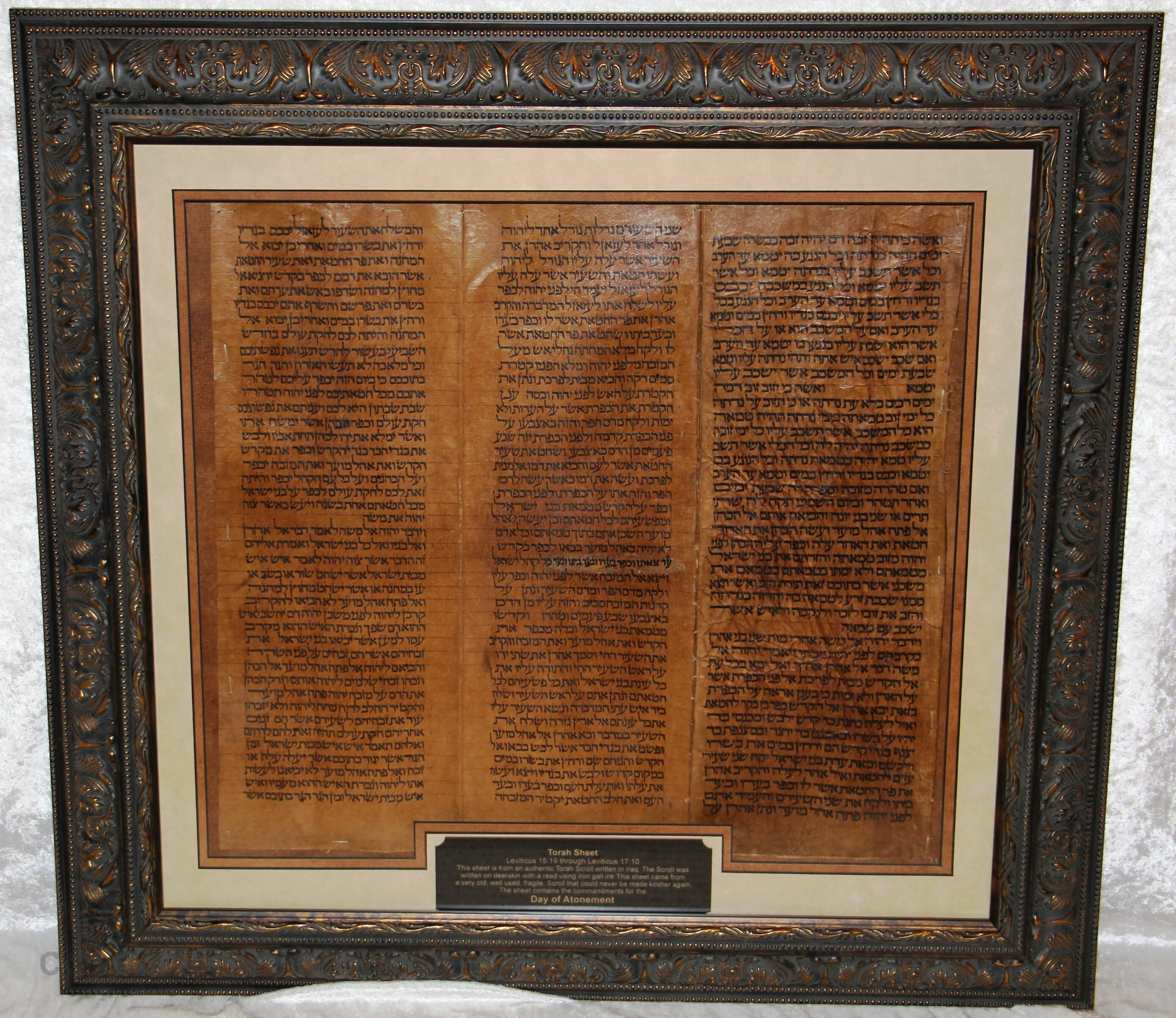 Framed deerskin Torah sheet The Day of Atonement – Leviticus 15:19 to Leviticus 17:10