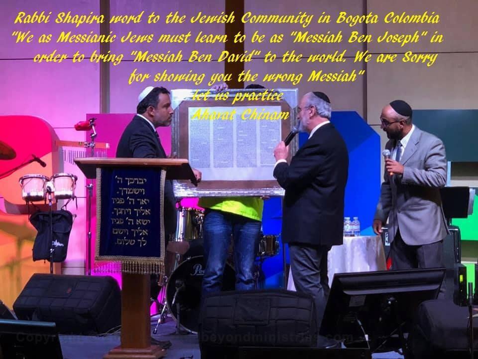 Chief Rabbi in Columbia and Rabbi Itzhak Shapira