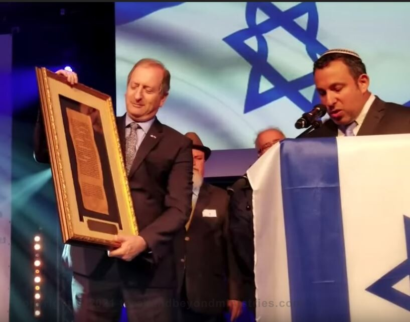 Holland's Ambassador to Israel with Rabbi Itzhak Shapira