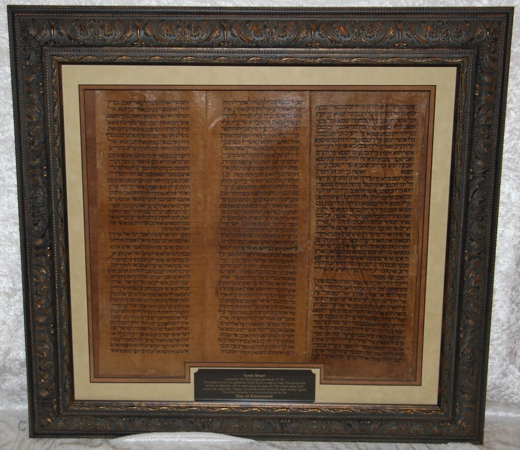 Framed Deerskin Torah Scroll photograph of Day of Atonement text