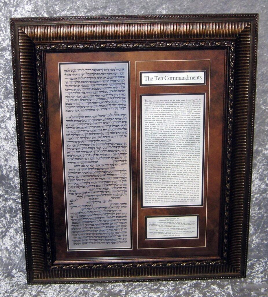 Authentic framed Torah column Ten Commandments