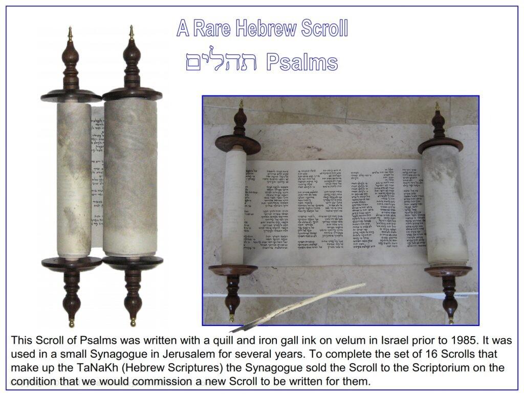 Scroll of Psalms written in Israel around 1980