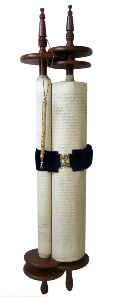Torah Scroll from Vilna, Lithuania