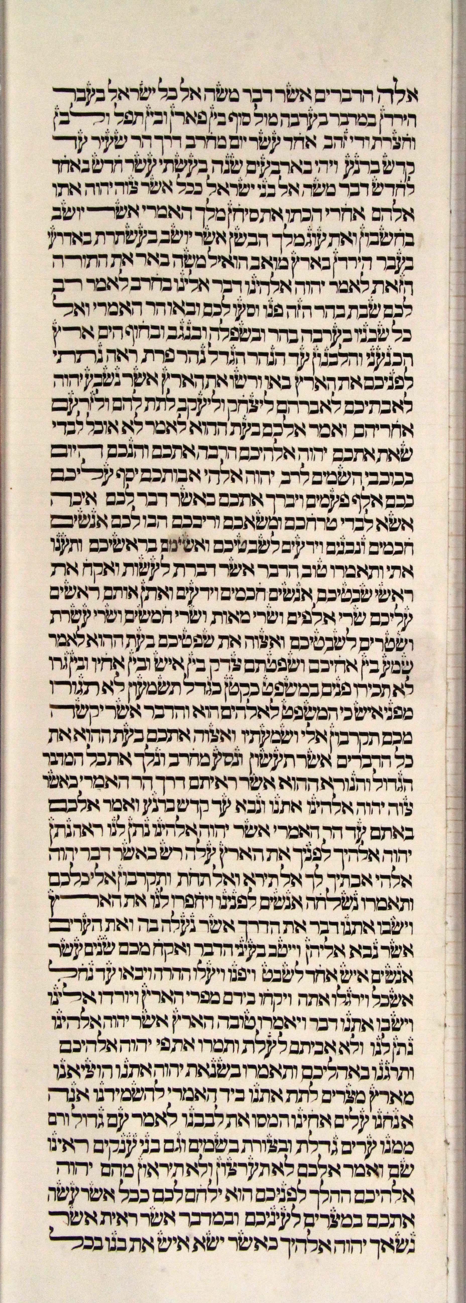 s43c1-Deuteronomy_1-1_to_1-31b