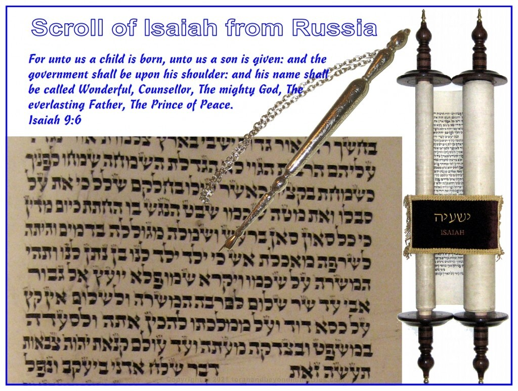Hebrew Scroll of Isaiah written in Russia early in the 20th century. Pointing out Isaiah 9:6