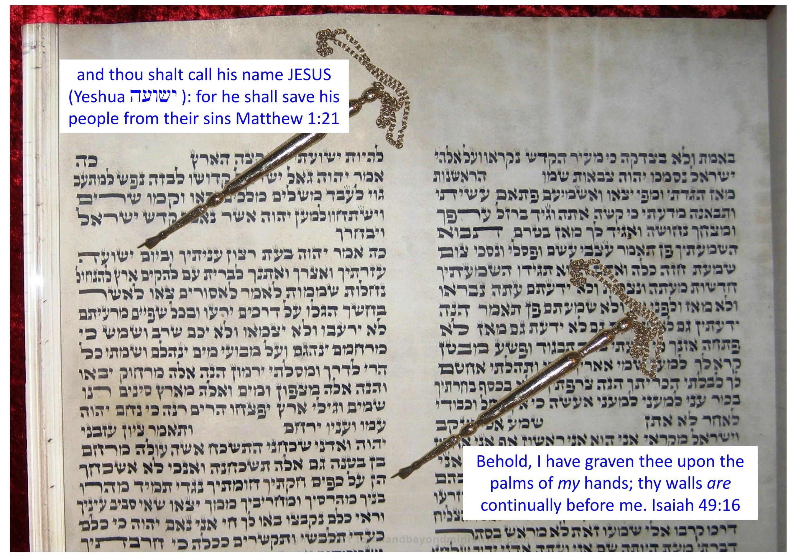 024_2 Isaiah sheet 9_001