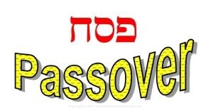Feast Names Passover Hebrew Jewish clip art