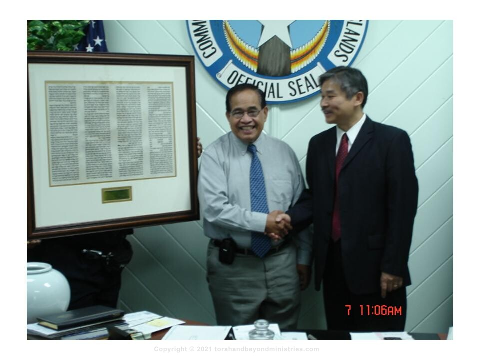 From left to right: Governor of The Island of Saipan the Honorable Benigno Fitial, Dr Christian Wei Eucon International College