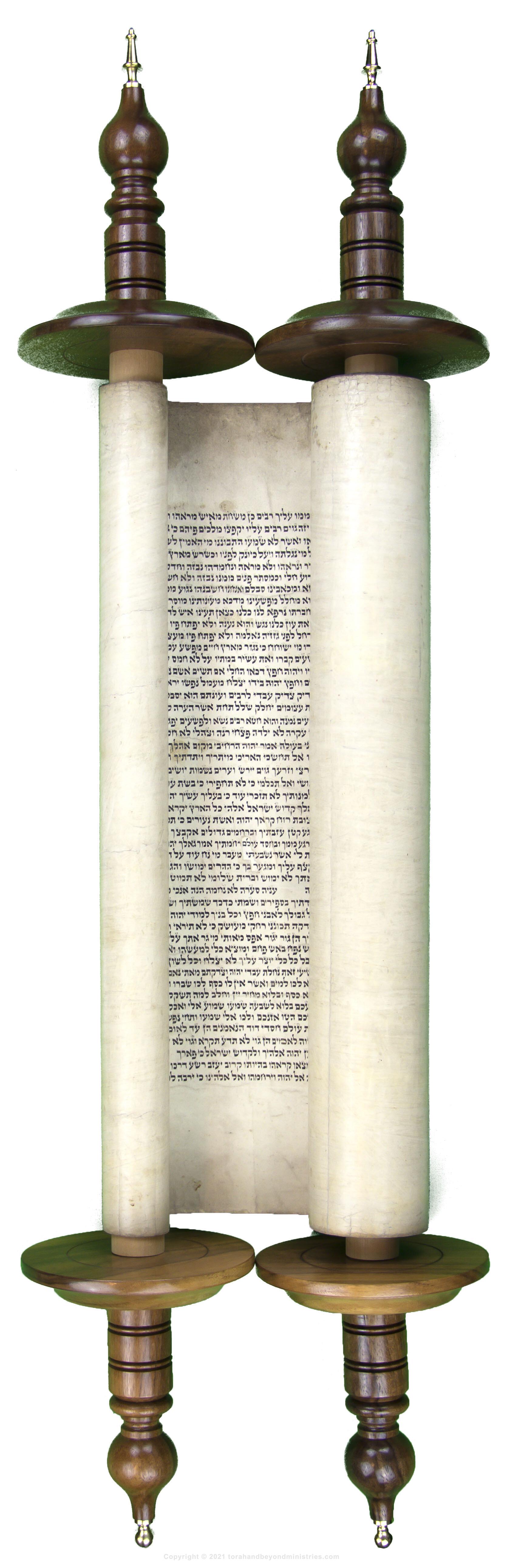 Hebrew Scroll of Isaiah written in Russia