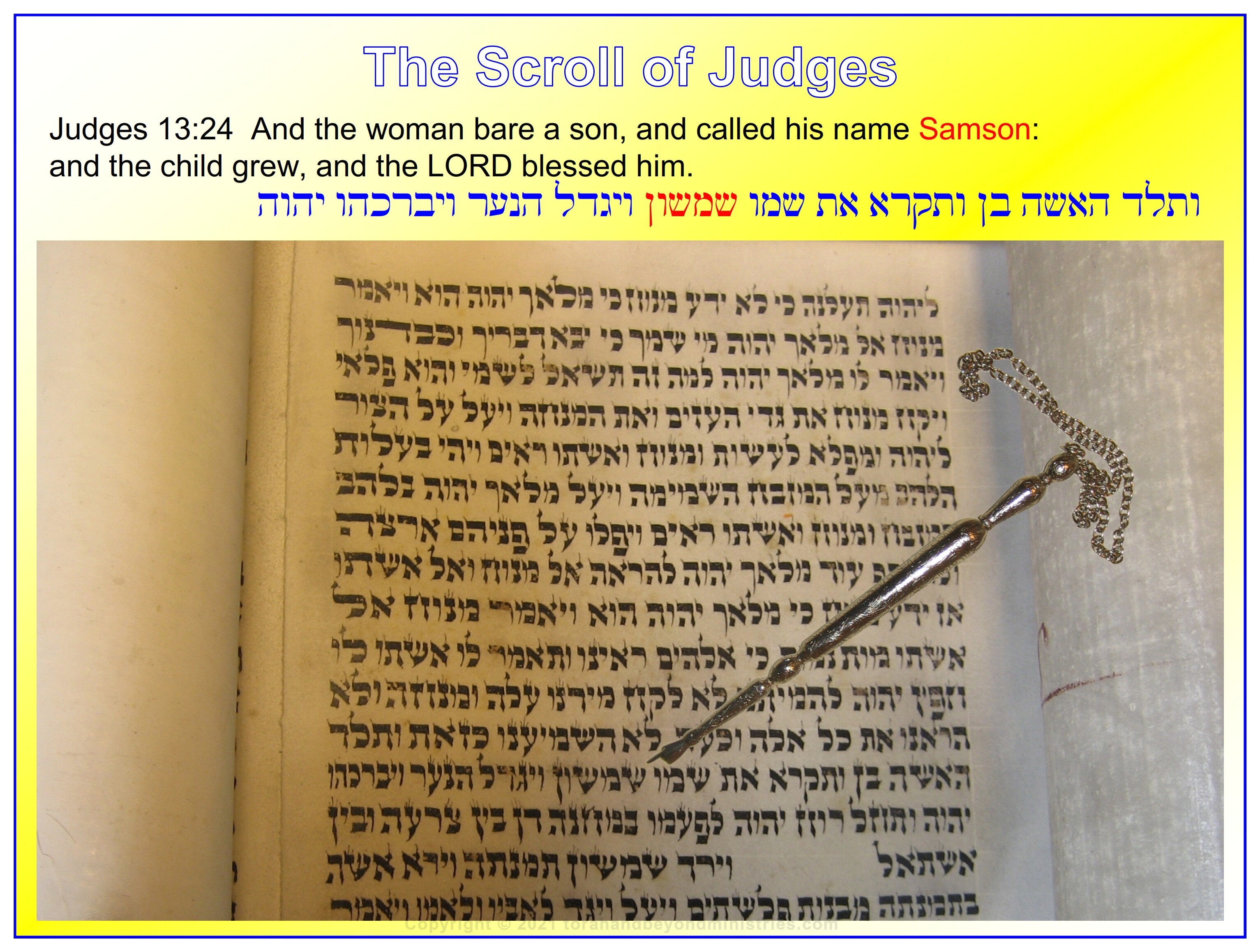 Hebrew Scroll of Judges written before the 20th century
