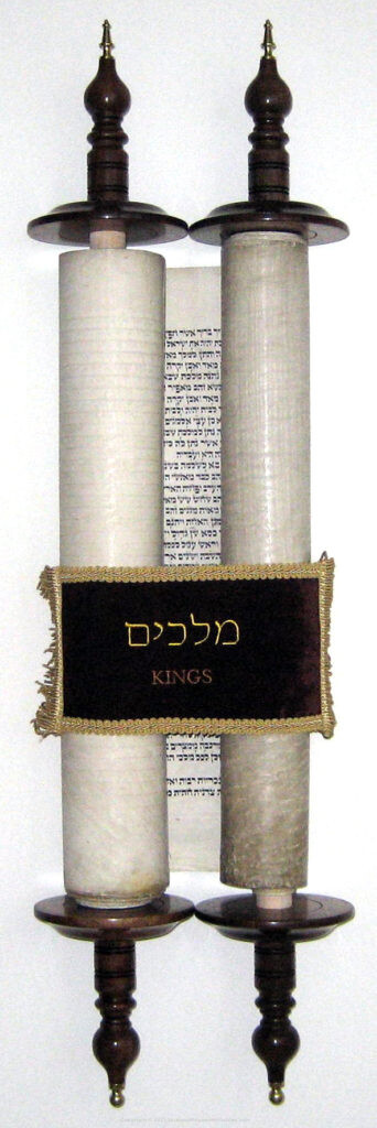 The Hebrew Scroll of Kings with new Etz Chaim