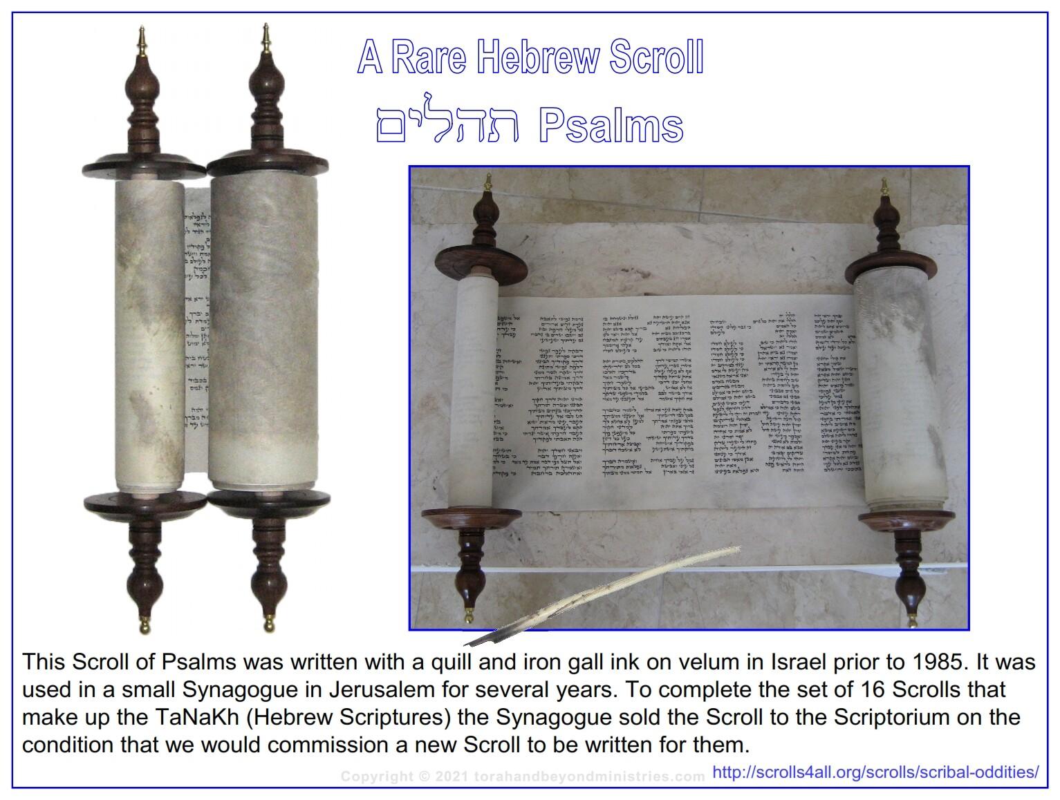 Psalms A 1 rare Scroll Psalms 2_001