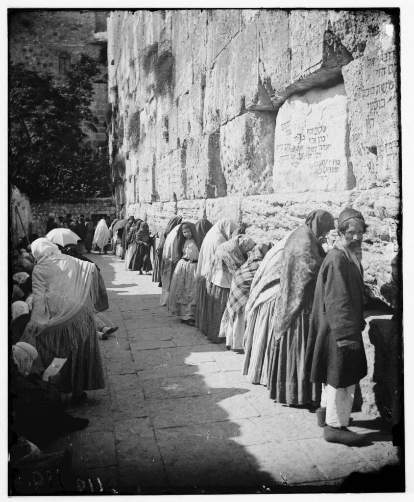 Western Wall-approximately 1900 to 1920